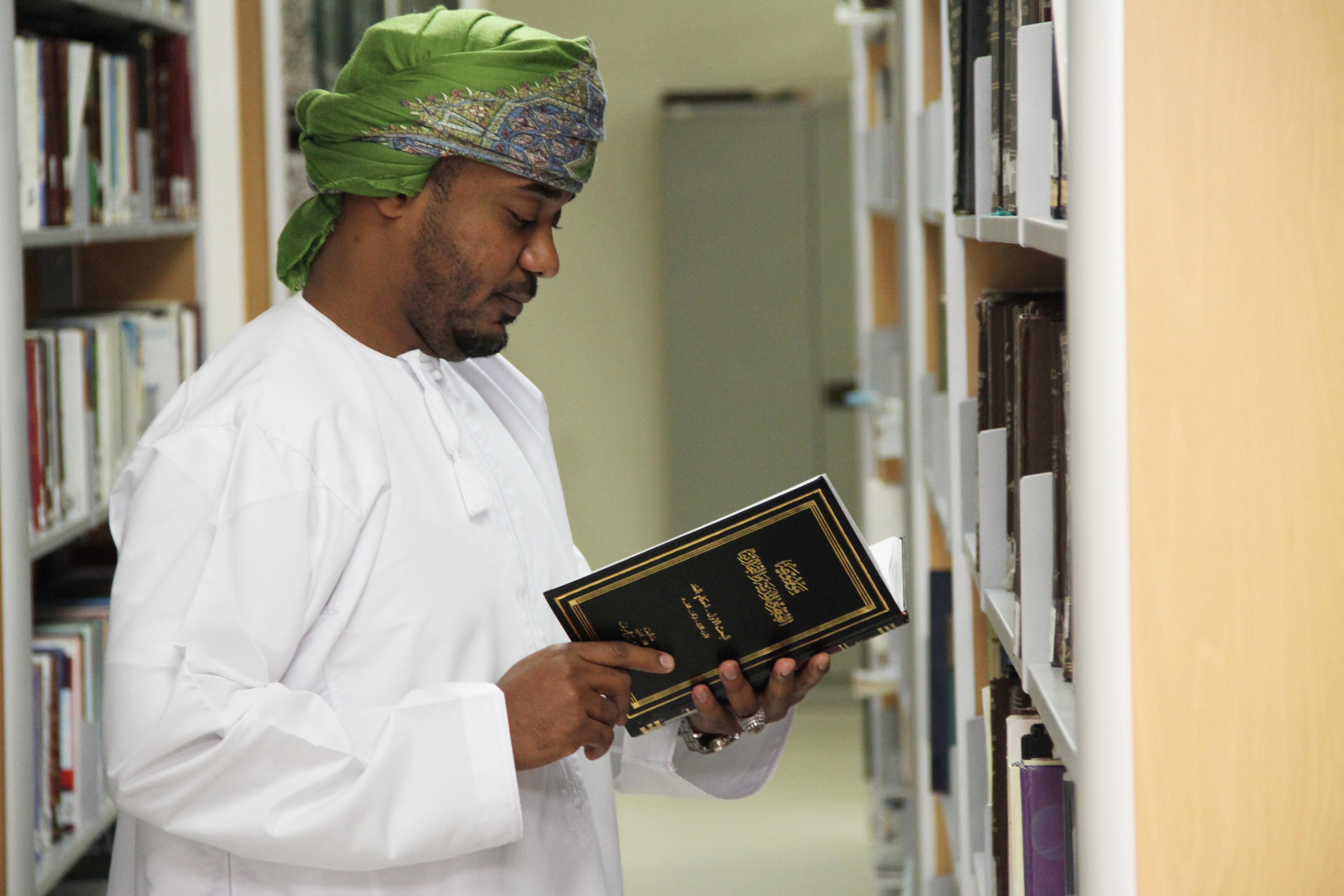 أوقات فتح المكتبة