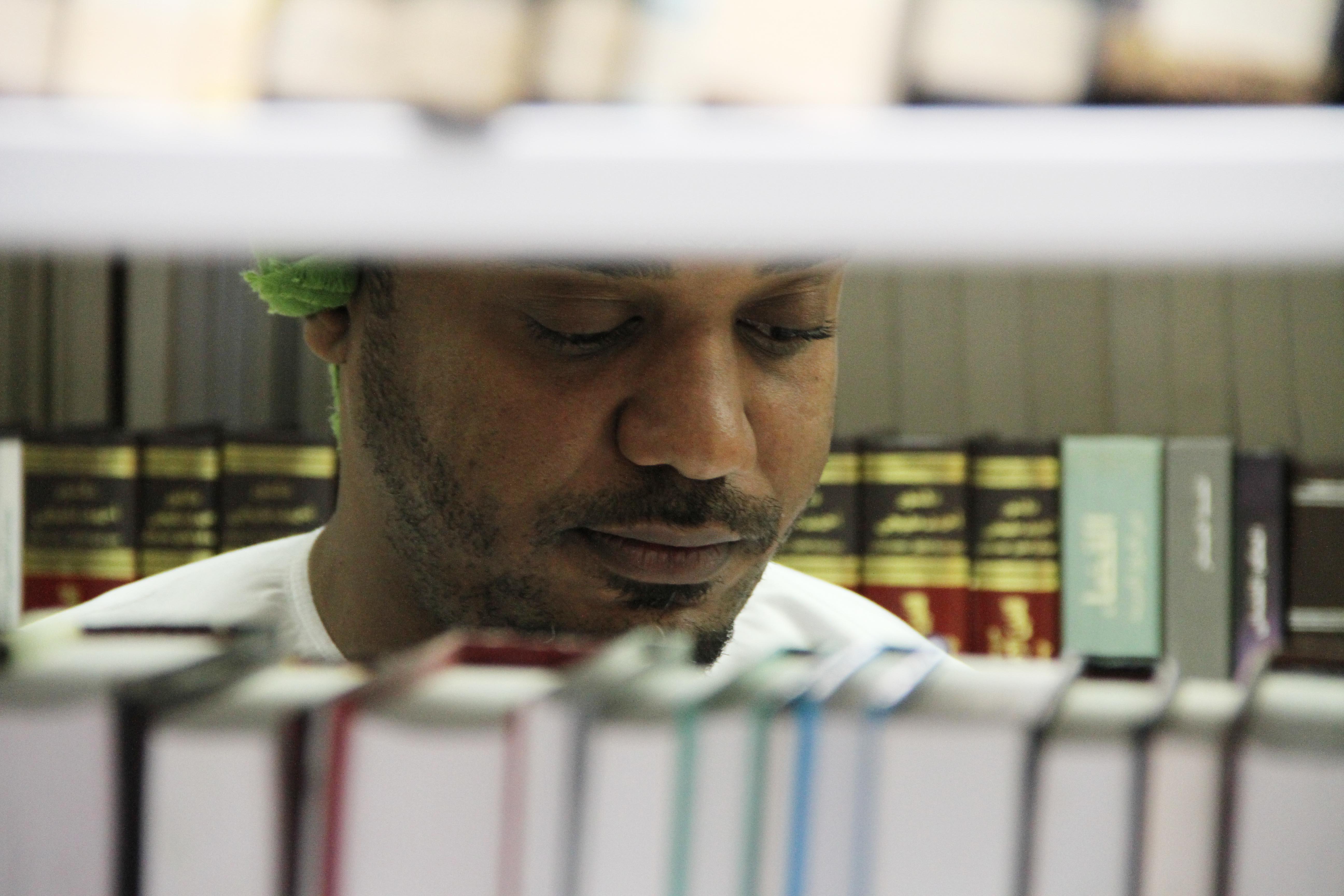 مرحبا بكم في مكتبة وزارة الشؤون القانونية